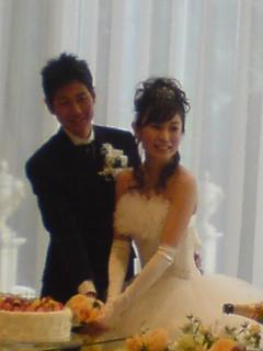 まろの結婚式