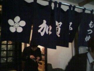 千葉県人会