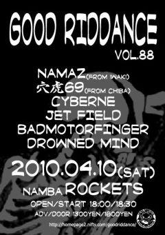 GOOD RIDDANCE vol.88